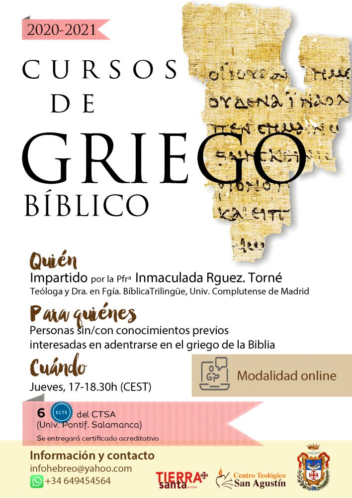 Cartel Griego RTS 2020